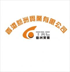 HONG KONG TAC INDUSTRIAL CO., LTD.
